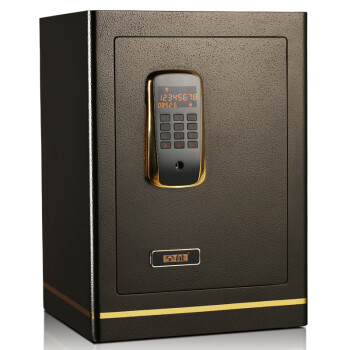 全能保险(保管)柜/箱 办公家用密码柜 酷宝系列 特价 增强防火版HM高58CM