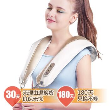 SKG 4042 颈肩按摩器
