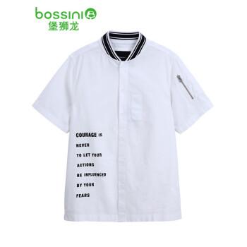 Áo thun nam Bossini 17 011089080 020 M 17084B