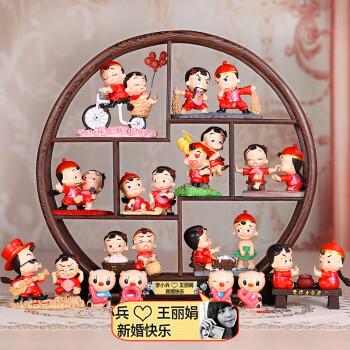 吉善堂 结婚礼物家居装饰品婚庆娃娃博古架工艺品新婚礼物用品0049 阿二情史 10款
