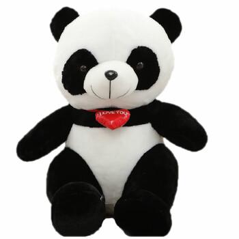 爱贤 熊猫公仔毛绒玩具泰迪熊大熊猫娃娃玩偶生日圣诞节礼物女 黑白熊