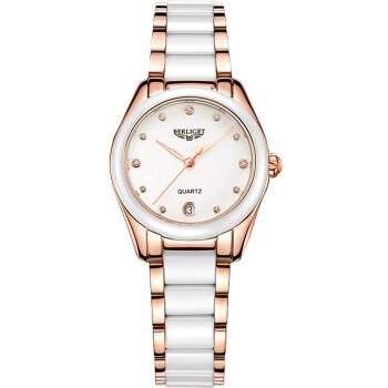 宝丽爵(BERLIGET)女士手表 时尚超薄正品瑞士镶钻陶瓷手表 女表 高级防水石英表 ZGT钢陶玫瑰金83101