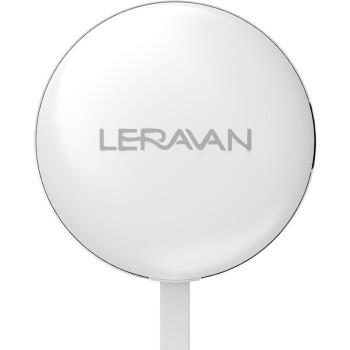 乐范(LERAVAN)魔力贴Magic Touch 智能便携按摩贴 低周波  APP控制 差旅必备 珍珠白