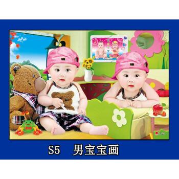 龙凤宝宝海报照片画报漂亮可爱男婴儿画双胞胎教早教超大图片墙贴 s5