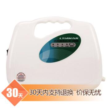 力天LTIANLT-200A全自动多功能家用果蔬解毒机臭氧机活氧净化洗菜机消毒机【尊贵型】
