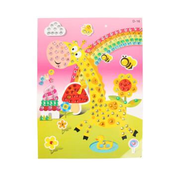 eva贴画钻石画儿童创意diy手工制作水晶马赛克贴画 ef25148长颈鹿