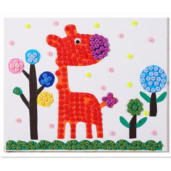 创意纽扣画diy材料包扣子画幼儿园儿童手工制作粘贴画