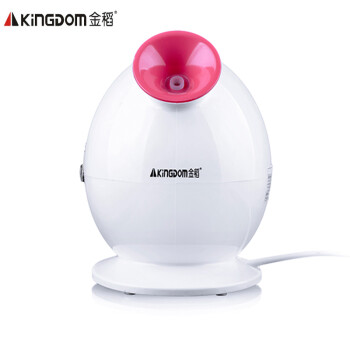 金稻KD-233A蒸脸器补水美容仪喷雾机离子QQ蒸脸机家用 KD-233 珍珠白