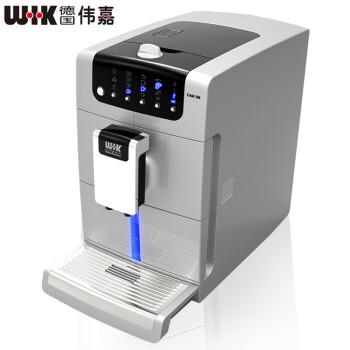 德国伟嘉(WIK)9758.S 全自动咖啡机 自动磨豆烹煮打奶泡 LED图像显示操作更便捷