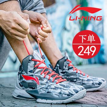 Giày bóng rổ nam Lining 249 125 5 42 ABPH125
