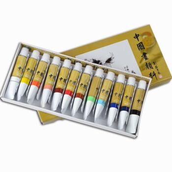 紫林轩 水粉画颜料套装12 18 24色 美术绘画用品工具 12色5ml