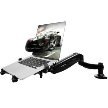 乐歌(Loctek) DLB504L 笔记本电脑支架/显示器支架/健康办公选择/防治颈椎病 DLB504L笔记本显示器两用