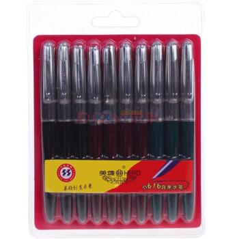 英雄HERO卡式高级钢笔10支装-616