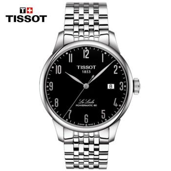 Đồng hồ nam Tissot 80 T0064071105200