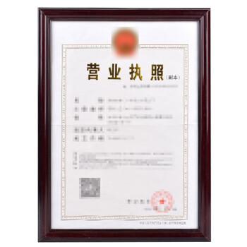营业执照正副本_礼物攻略 营业执照保护套 营业执照证件框三证合一证书正副本木质保护
