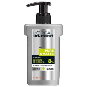 欧莱雅(LOREAL) 男士控油调理液体洁面皂 150ml (控油干爽 适合敏感油光肌)