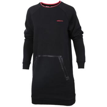Áo len nữ AdidasNeo 2017CD4027 DF CD4027 L