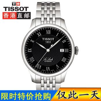 Đồng hồ nam TISSOT T41148353