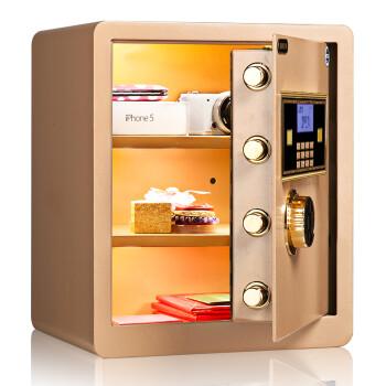 大一双保险保管箱/柜电子密码锁 办公家用文件45cm 土豪金
