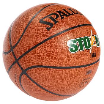 Spalding 斯伯丁 74-413 STIRM 涂鸦系列 篮球 PU材质