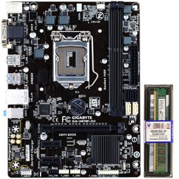 技嘉(GIGABYTE)H81M-D2主板+金士顿(Kingston) DDR3 1600 4GB内存优惠套装