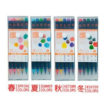 樱花(Sakura)奈良笔匠水墨画水彩颜料手绘毛笔 软笔 春