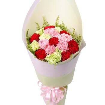 爱唯一母亲节鲜花 鲜花速递同城送花康乃馨百合花束礼盒送母亲爱人