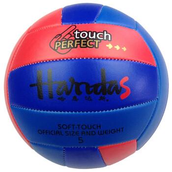 哈恩达斯 学生训练排球机缝排球超软超弹力 HDS-001