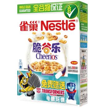 雀巢(Nestle)脆谷乐谷物早餐 变形金刚限量促销装 300g 免费赠送电眼玩偶