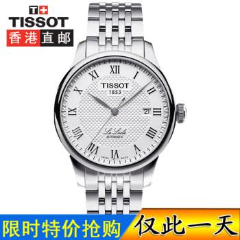 Đồng hồ nam TISSOT T41148333
