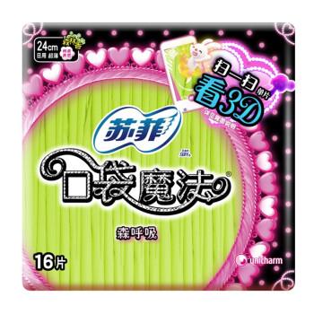 苏菲(sofy)口袋魔法系列 超薄棉柔 日用 洁翼型卫生巾 240mm*16片(森呼吸)(新老包装随机发放)