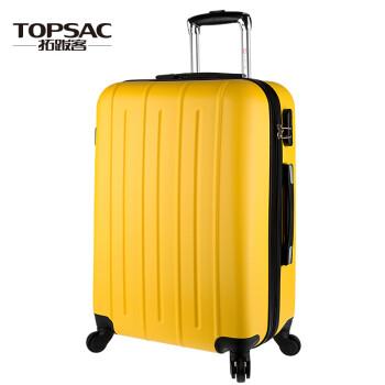 拓跋客Topsac 拉杆箱万向轮女 旅行箱男登机箱防刮耐磨 行李箱密码箱子 黄色 24寸-限量供应
