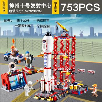顾馨 兼容乐高拼装拼插积木 航天飞机火箭发射 军事系列 4-12周岁儿童