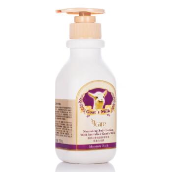 珍珂儿(Jcare)澳洲山羊奶滋养身体乳乳蛋白活肤 250ml 滋润亮肤不黏腻 ,淡化黑色素