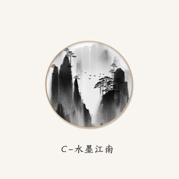 新中式圆形装饰画禅意山水画客厅三联画水墨画餐厅挂画 c 50*50cm