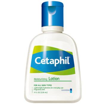 丝塔芙(Cetaphil) 保湿润肤乳118ml(官方正品 原装进口 温和不刺激 补水不黏腻 乳液面霜)