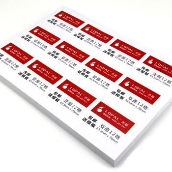 乐标(lopal) A4不干胶 标签打印纸 贴纸亚面办公用纸复印纸 亚面12格63.5*70mm