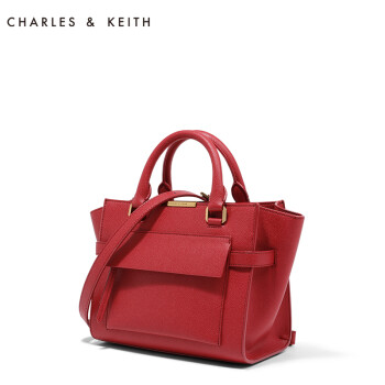 Túi xách nữ Charles & Keith CHARLESKEITHCK2 50270030