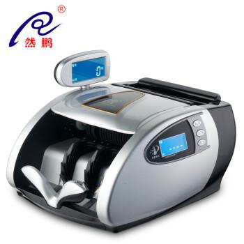 然鹏(ranpeng)615C 点钞机支持新版人民币 验钞机 智能语音 车载充电USB升级