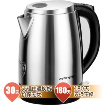 九阳(Joyoung) JYK-17S08 食品级304全钢 电热水壶 1.7L