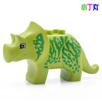 颜色进货零件配件系列动物园积木儿童玩具套装大三角龙(渠道随机)宝宝益智玩具拼装儿童图片
