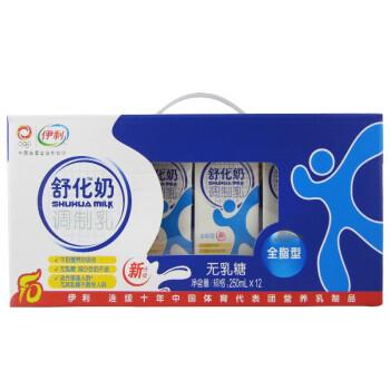 伊利 全脂营养舒化奶250ml*12盒