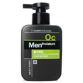 曼秀雷敦(Mentholatum)控油抗痘洁面乳150ml