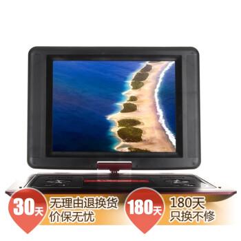新科(Shinco)EVD STD-8120 高清便携式移动DVD (红色)