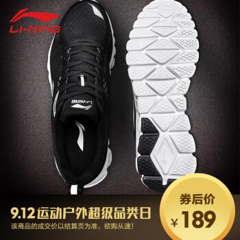 Giày chạy bộ nam Lining 42 ARBJ051