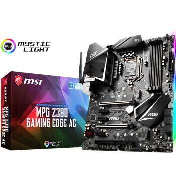 微星(MSI)MPG Z390 GAMING EDGE AC 刀锋板主板 支持9600K/9700K/9900K(Int