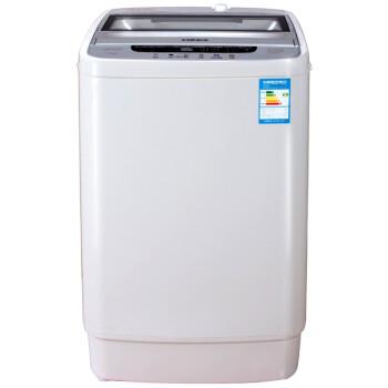 康佳(KONKA)XQB52-512 5.2公斤 全自动波轮洗衣机 钢化玻璃盖板(银灰色)