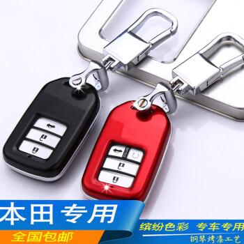 广汽本田16款凌派专用钥匙包 新款广本凌派汽车遥控保护套壳扣 折叠