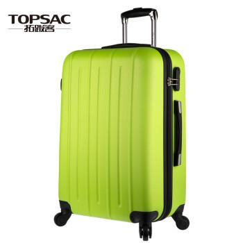 拓跋客Topsac 拉杆箱万向轮女 旅行箱男登机箱防刮耐磨 行李箱密码箱子   柳绿 24寸-限量供应