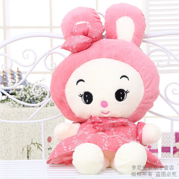 可爱 公主兔公仔布娃娃流氓兔子毛绒玩具玩偶情人节生日礼物女 1.5米